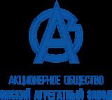 АО «Омский агрегатный завод»