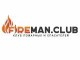 Команда Fireman.club
