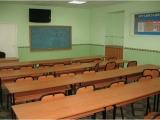Учебный класс права